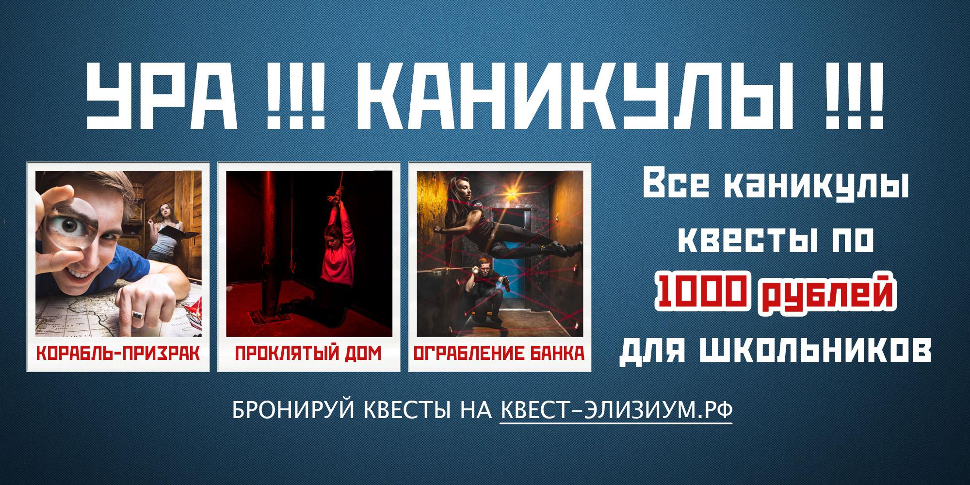 kanikuly_20001000