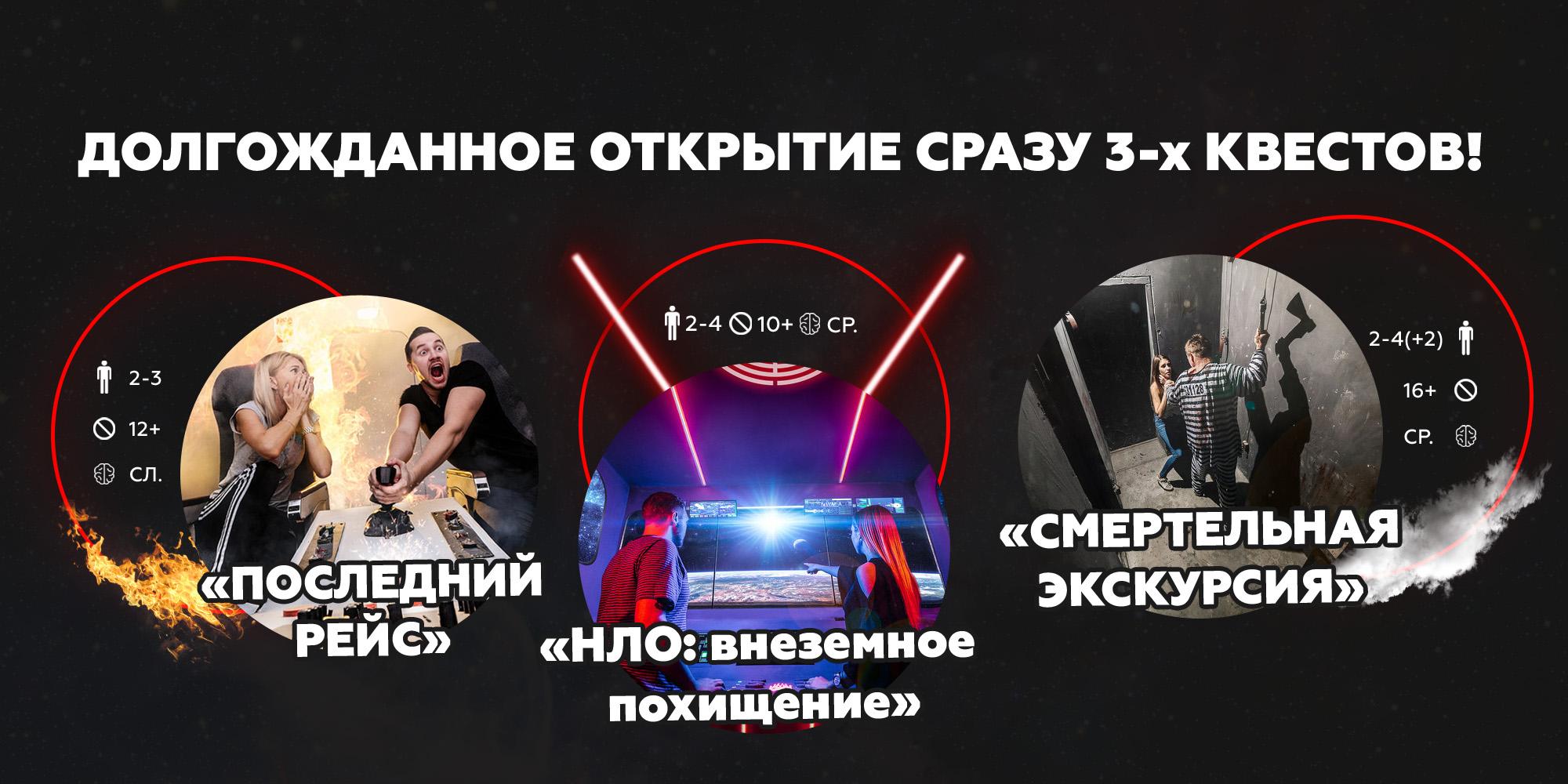 3_kvesta