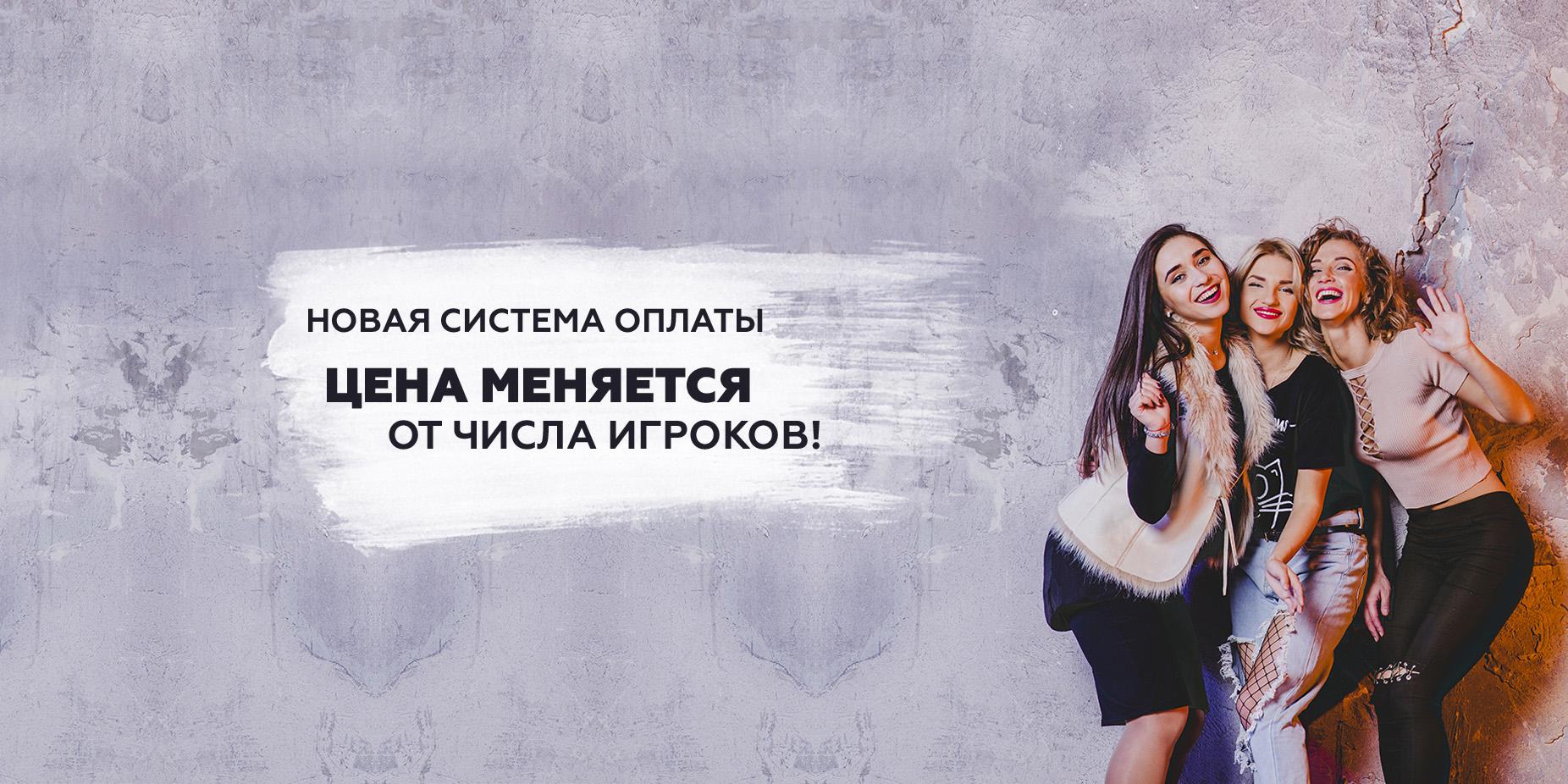 oplata_sayt