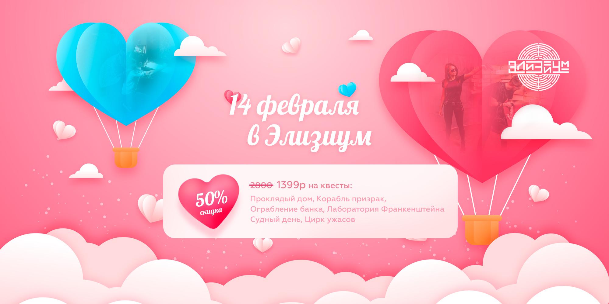2000kh1000_Sayt_E-mail-1