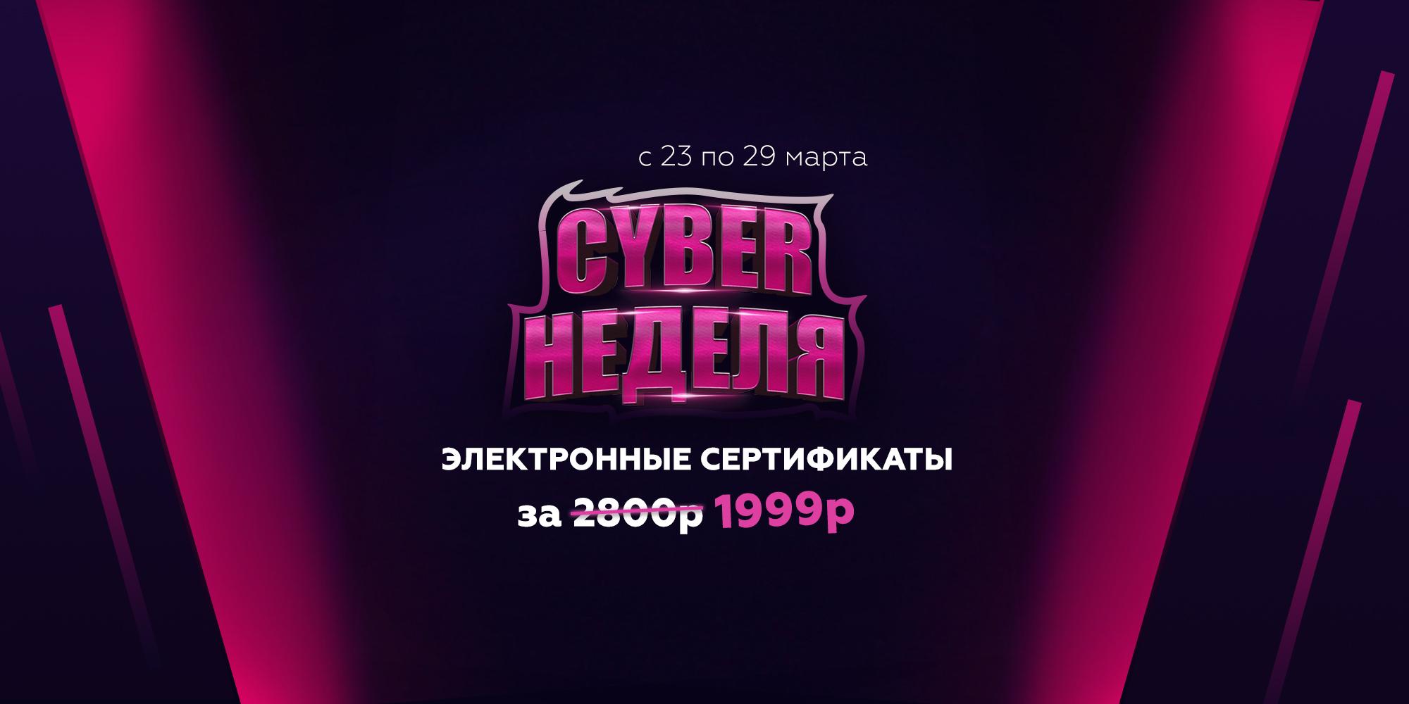 2000kh1000_Sayt_E-mail (1)