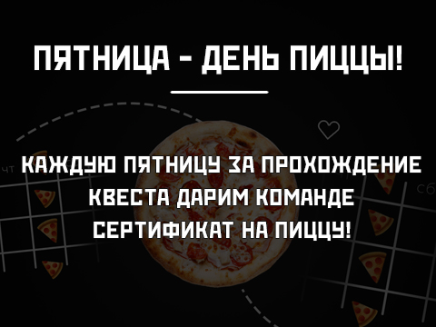 temnaya (1)