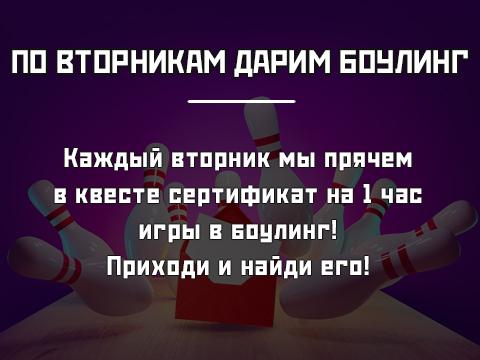 tyomnaya (1)