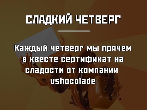 tyomnaya (2)