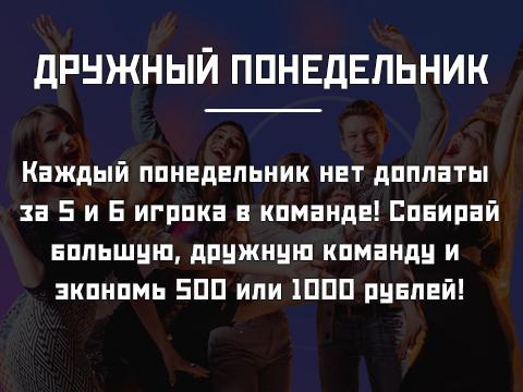 tyomnaya