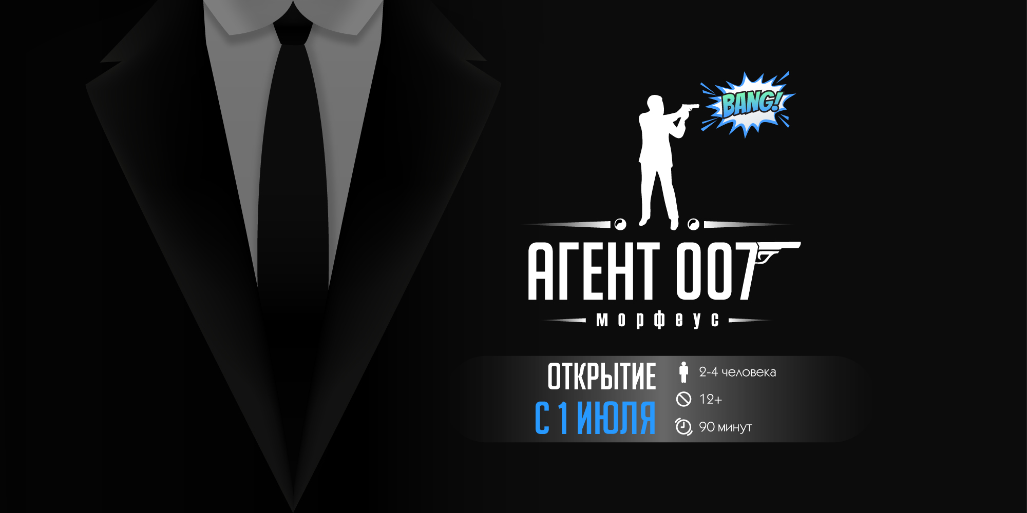 007-Large-white