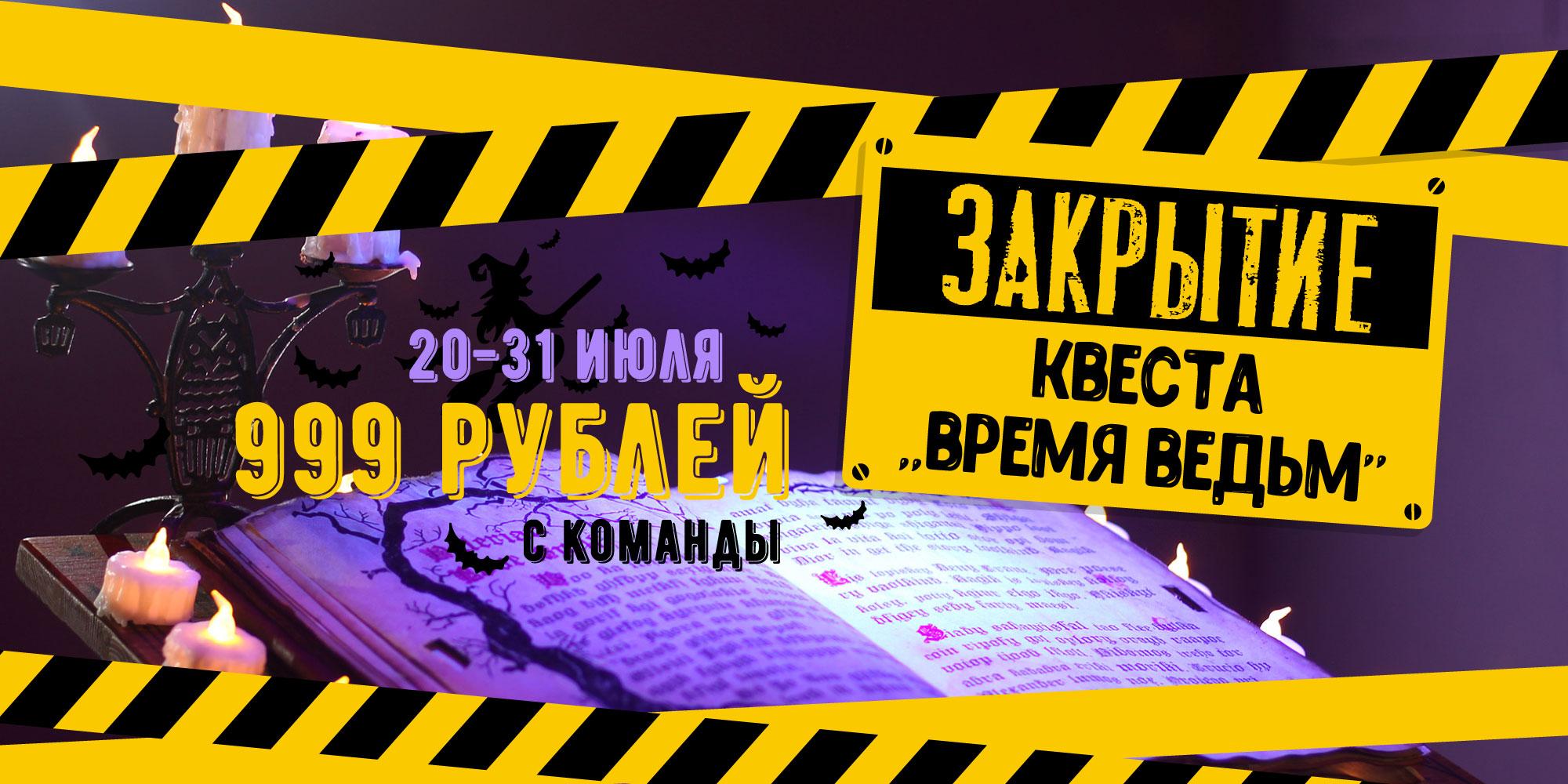 Vremya_vedm-2000-1000