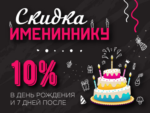 Birthday-480-360-2