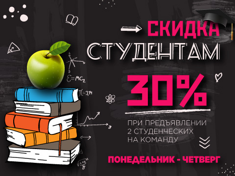 Students-480-360-2